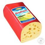 Сыр Wloszczowa Goudamer 45%