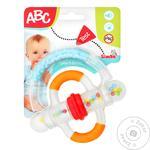 Іграшка Магічна іграшка 15 см 3+ 4016042