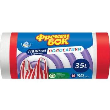 Пакеты для мусора Фрекен Бок с ручками 35л 30шт