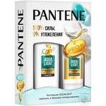 Набор Pantene Aqua Light питательный шампунь250+бальзам200 шт