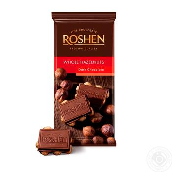 Roshen Classic Extra-Dark Whole Hazelnuts Chocolate