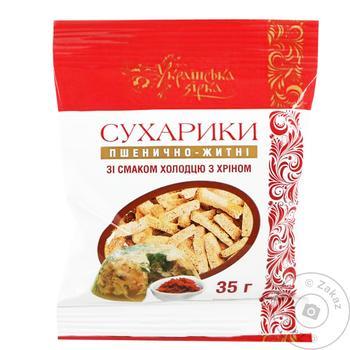 Сухарі Українська зірка 35 г пшен.-житні зі смаком холодцю з хріном