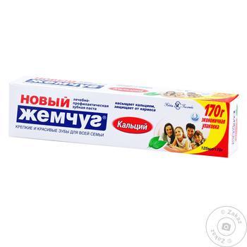 Зубная паста Новый Жемчуг с кальцием 125мл - купить, цены на Таврия В - фото 1