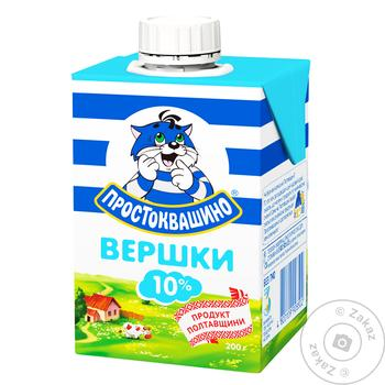 Prostokvashyno Sterilized Cream 10%