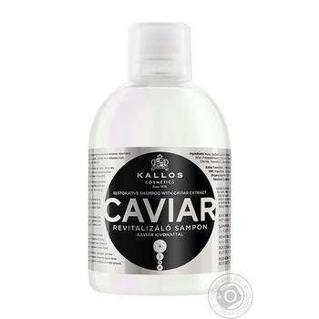 Шампунь Kallos Caviar восстанавливающий с экстрактом из черной икры 1л