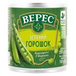 Veres Green Peas 200g
