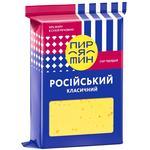 Сир Пирятин Російський класичний твердий 50% 220г