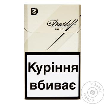 Сигарети Davidoff gold 20шт 25г - купити, ціни на ЕКО Маркет - фото 1