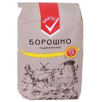 Varto Top Grade Wheat Flour 1.8kg