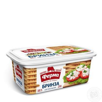 Сыр Ферма Брынза 35% 250г - купить, цены на Фуршет - фото 2