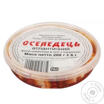 Fish herring with paprika preserves 200g - buy, prices for Tavria V - image 1