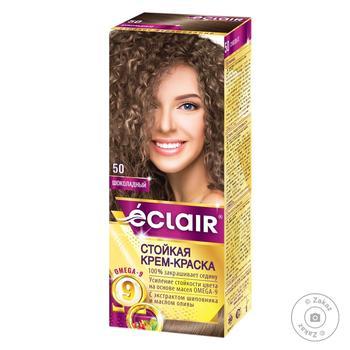 Eclair Omega 9 №50 Chocolate Hair Dye 130ml