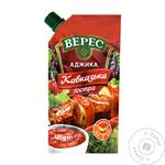 Аджика Верес Кавказская острая 130г - купить, цены на Таврия В - фото 1