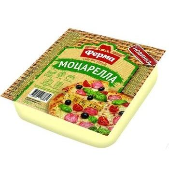 Сир Ферма Моцарелла м'який чеддеризований 45% 250г - купити, ціни на Novus - фото 1