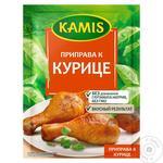 Приправа Kamis к курице 30г