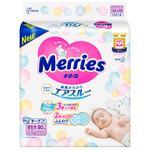 Merries Diapers Newborn 0-5kg 90pcs
