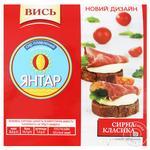 Vys Yantar 60% Processed Cheese 160g