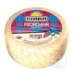 Сыр Славия Российский 50%