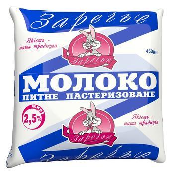 Молоко Заріччя 2,5% 450г - купити, ціни на Восторг - фото 1