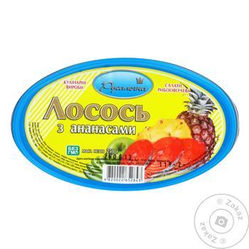 Салат рыбоовощной Русалочка Лосось с ананасами 250г - купить, цены на Ашан - фото 1