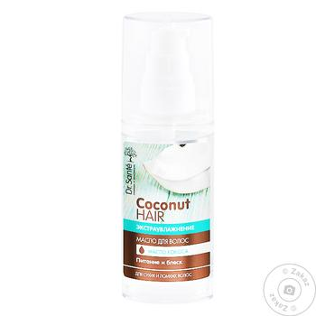 Dr. Sante Coconut Hair Oil 50ml - buy, prices for Auchan - photo 1