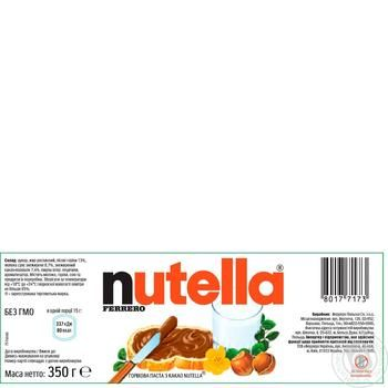 Nutella Hazelnut And Cocoa Spread 350g - buy, prices for MegaMarket - image 2