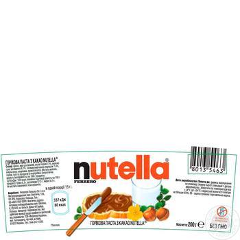 Ореховая паста Nutella с какао 200г - купить, цены на Novus - фото 2