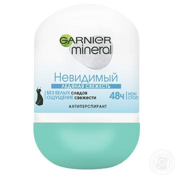 Дезодорант Garnier Mineral Невидимый для женщин 50мл