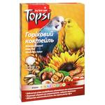 Topsi Vitaminized Nut Cocktail Food for Budgies 600g