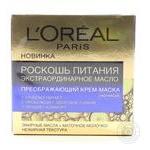 Крем-маска L'Oreal Роскошь питания с маслом ночн 50мл