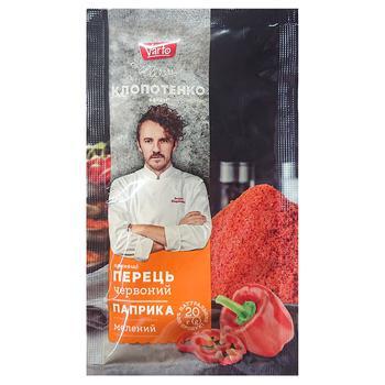 Перец Varto красный паприка молотый 20г