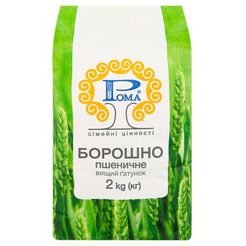 Roma Top Grade Wheat Flour 2kg