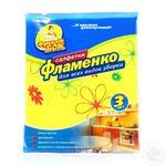 Салфетки Фрекен Бок Фламенко универсальные для всех видов уборки 32-38см 3шт