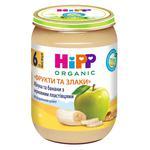 Пюре HiPP Фрукти та злаки Яблука та банани з зерновими пластівцями з 6-х місяців 190г