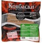 Колбаса Бащинский Украинськое вареная