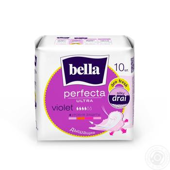 Прокладки гигиенические Bella Perfecta Ultra Violet 10шт - купить, цены на Восторг - фото 1
