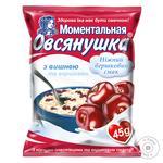Каша овсяная Овсянушка с сахаром вишней и сливками быстрого приготовления 45г - купить, цены на Ашан - фото 1