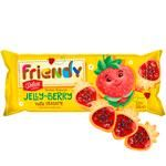 Friendy Jelly Berry Butter Cookies 200g - buy, prices for CityMarket - photo 1