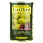 Оливки зелені Arte Oliva з анчоусом 300г
