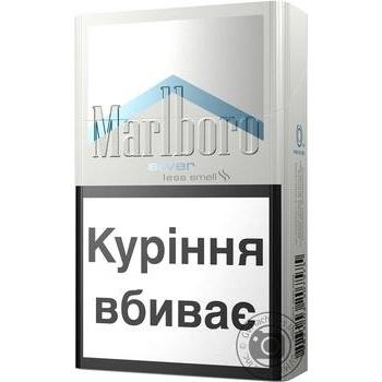 Сигареты Marlboro Silver