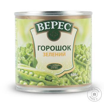 Green pea Veres 420g
