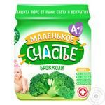 Malenkoe Schastje Broccoli Puree 80g