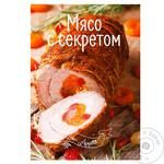 Книга Виват Bon Appetit Мясо с секретом Тумко И.