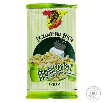 Попкорн Catalina Соль для микроволновой печи 90г
