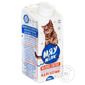 Молоко Мяу Милк для котов 2,5% 200г