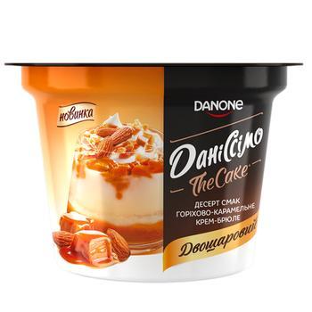 Десерт кисломолочный Даниссимо орехово-карамельное крем-брюле 6% 230г