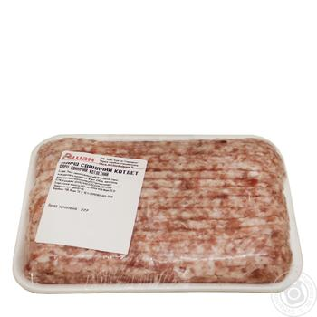Minced Pork Cutlet - buy, prices for Auchan - image 2