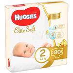 Diapers Huggies Elite soft 4-6kg 80 pcs
