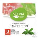 Екстракт Stevia з листя стевії солодкий 25г