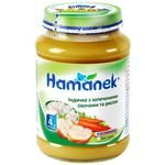 Hamanek Turkey with Baked Vegetables and Rice Puree 190g